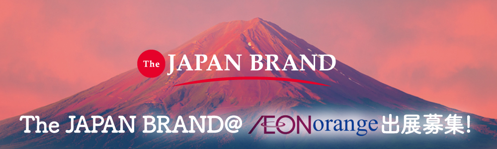The JAPAN BRAND